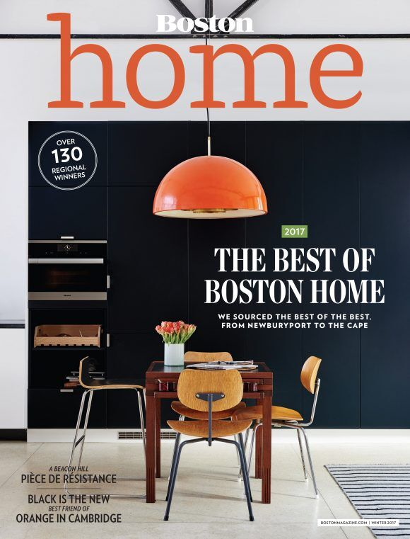 Best of Boston Home 2017